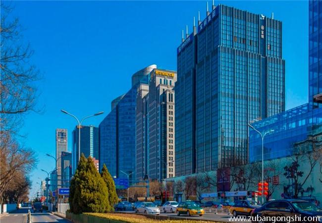 新华保险大厦中心